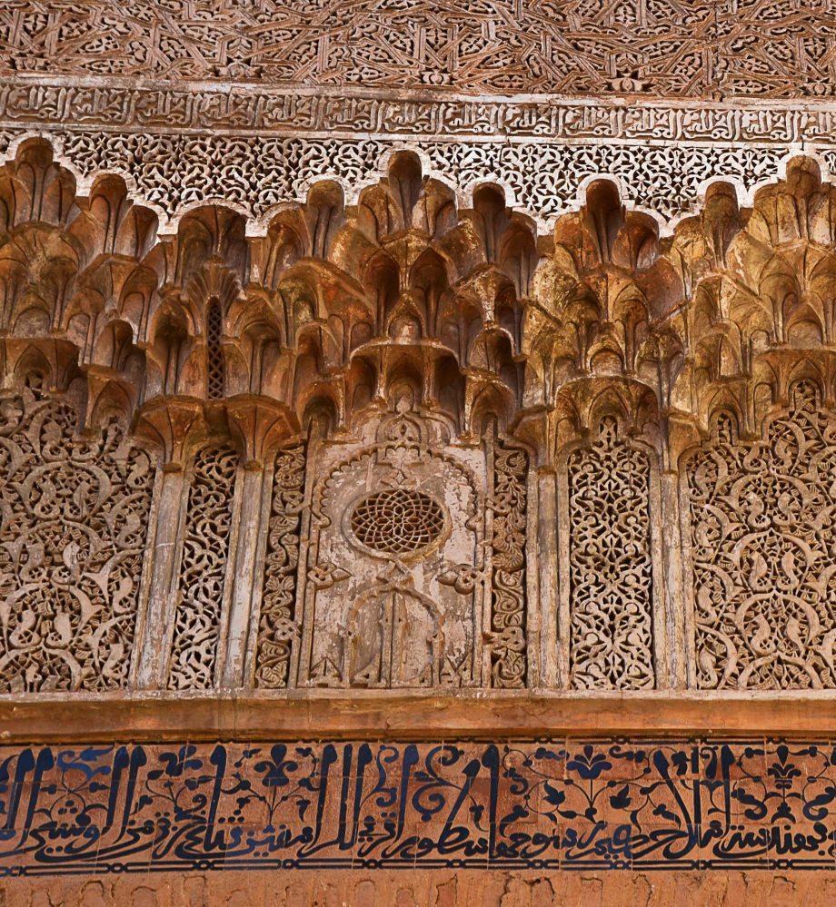 Marocko 064_copy