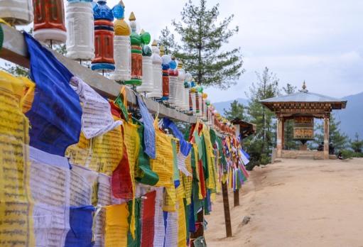 Bhutan 2018 1703